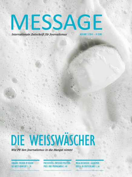 MESSAGE_2_2014
